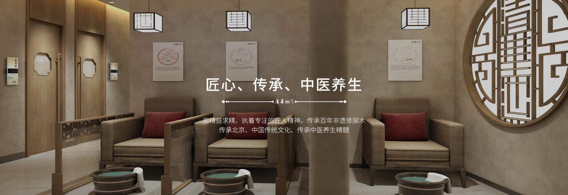 匠心、传承、中医开元66棋牌官网